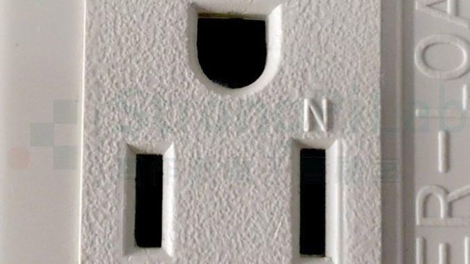 美規三孔插座