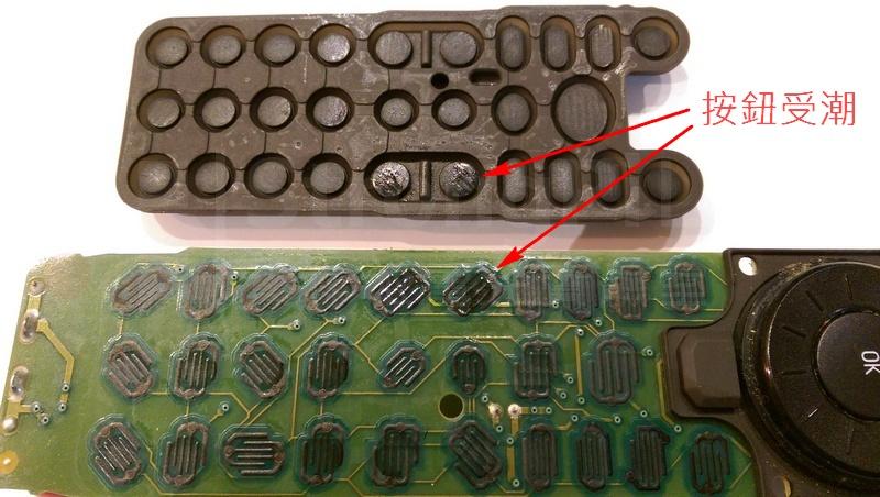 遙控器最常用的按鈕受潮最嚴重