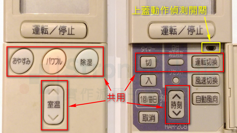 偵測開關 detect switch 疑似故障