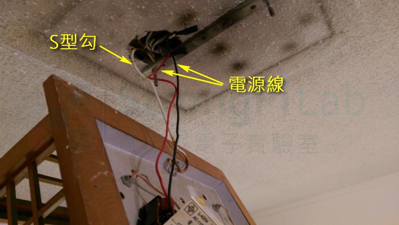 解開電線前先用鉤子勾住燈座