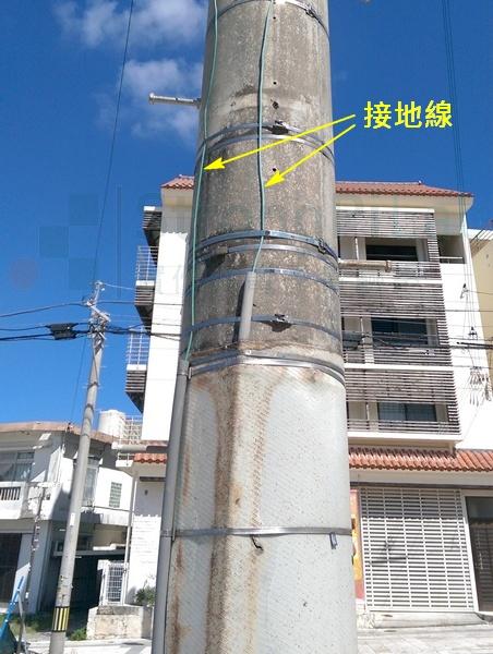 日本電線杆的地線