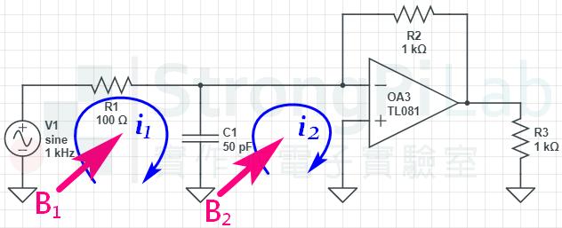 EMI干擾是在C1電容的後級出現