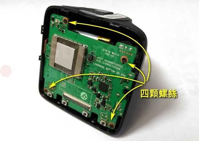 行車紀錄器-拆解主電路板