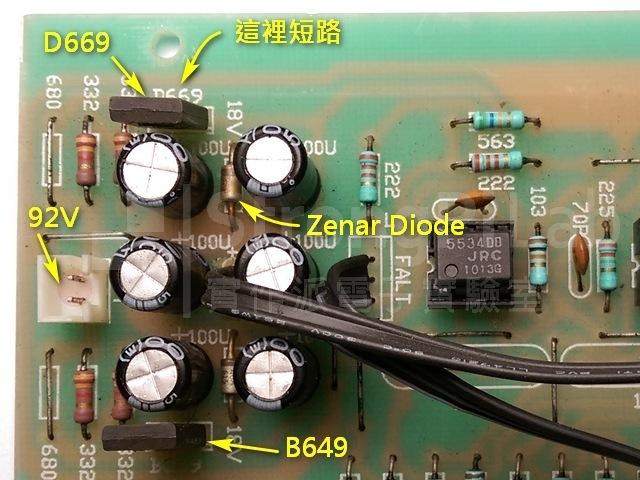 前置放大器-電源電路實體區塊