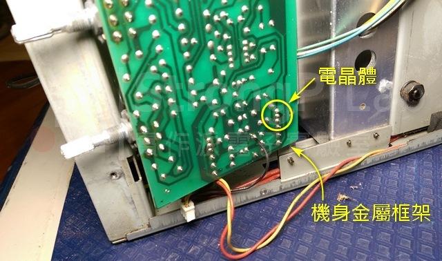 前置放大器-意外短路的電源