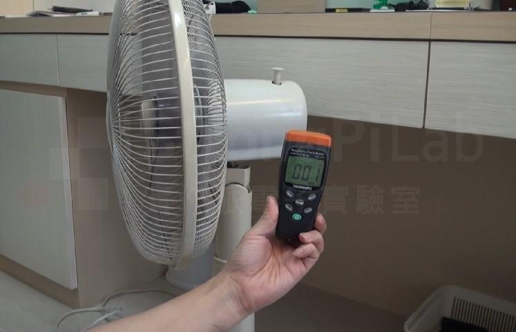 距離風扇馬達15cm的磁場-測得1mG