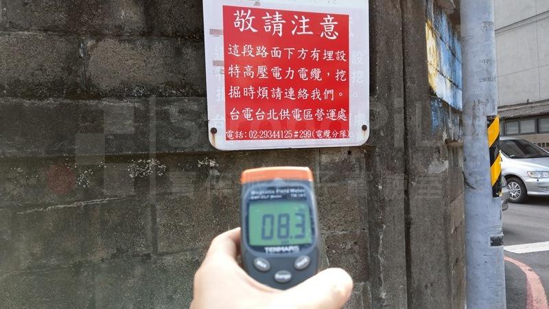 松山變電所周圍的特高壓地下電纜