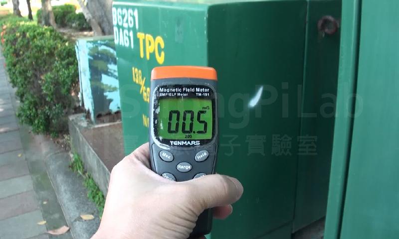 亭置式變壓器-只散發很少的電磁波 0.5毫高斯