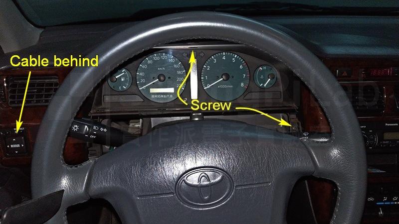 Toyota premio拆除主飾板
